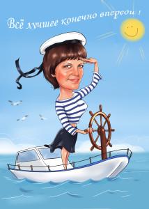 Шарж на заказ молодой девушки на яхте