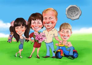Шарж на серебряную свадьбу для всей семьи