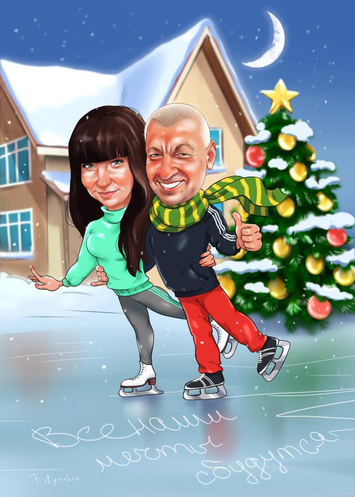 Шарж для пары на фоне новогодней ёлки