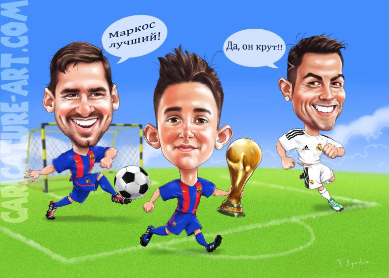 Шарж футболисту подарок,шарж знаменитостей Роналдо и Месси
