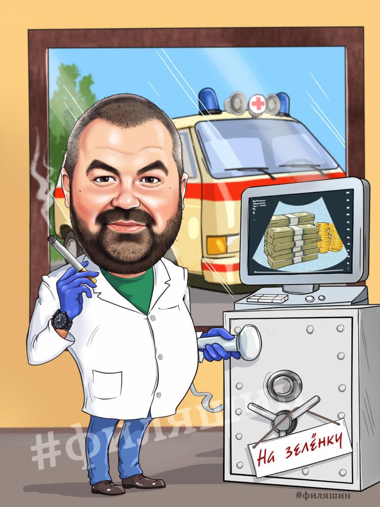 Шарж для медика с аппаратом узи