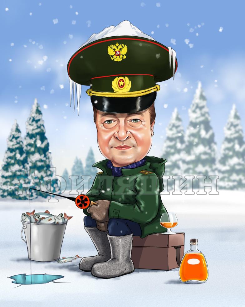 Шарж полковника. Шарж военного в фуражке зимняя рыбалка