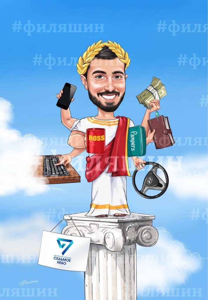 Подарок парню шарж Цезаря на высокой колонне