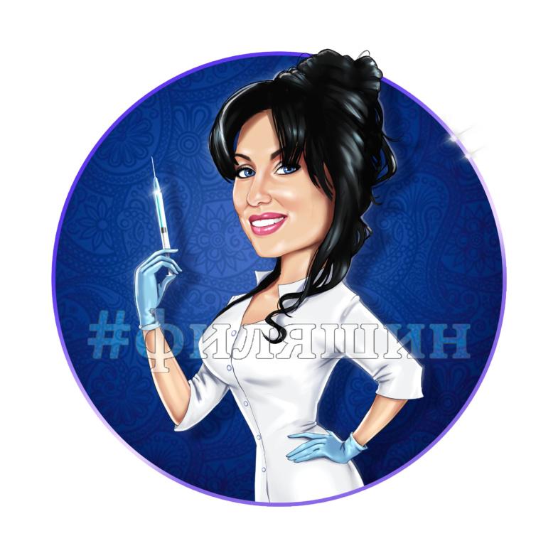 Шарж аватарка косметолога в инстаграм