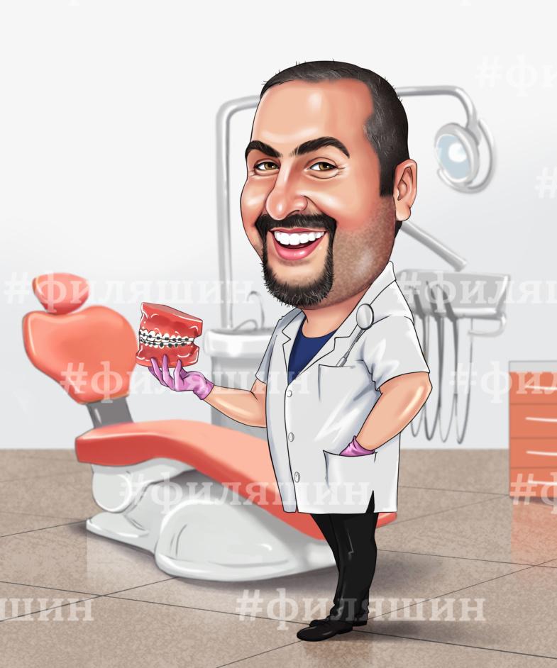 Рисунок карикатура врача в стоматологии