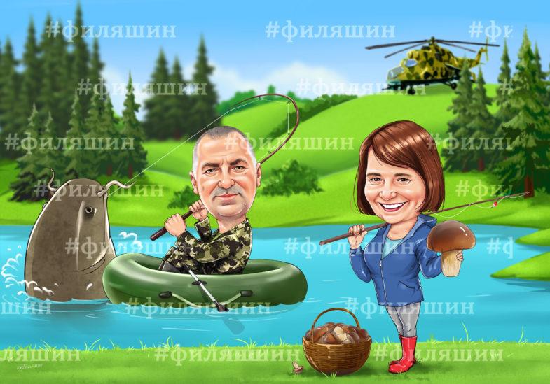 Рисунок шарж рыбаков-супругов. Цифровой шарж на тему рыбалки