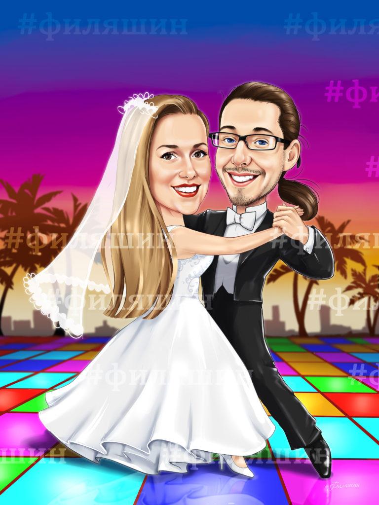 Пара танцует танго на фоне пальм