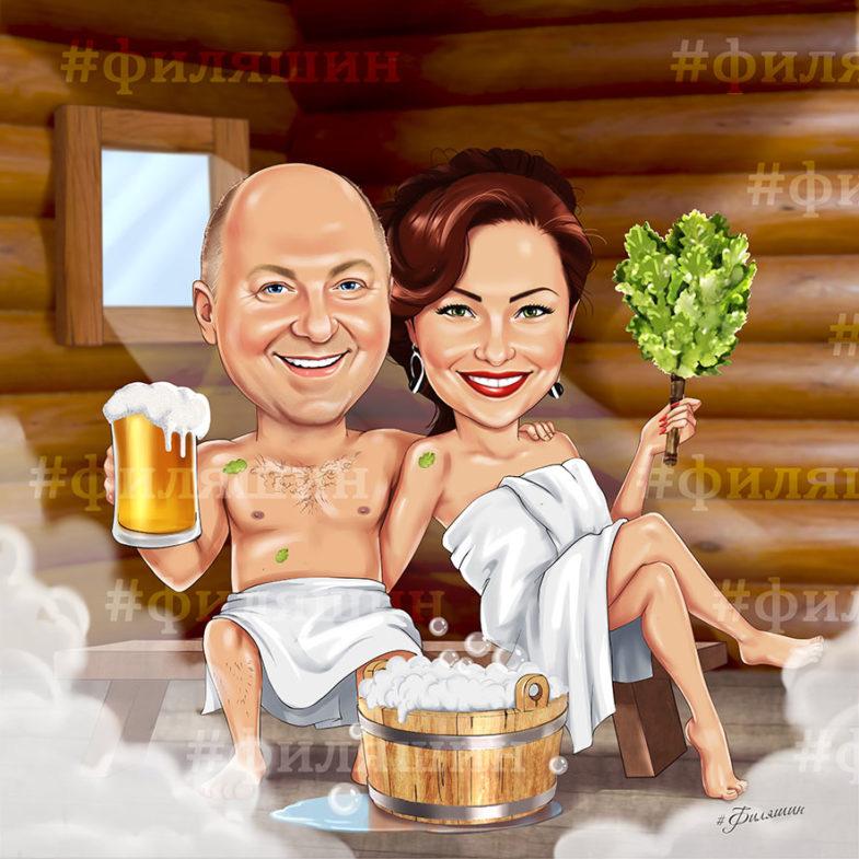 Шарж семейный в бане с пивком