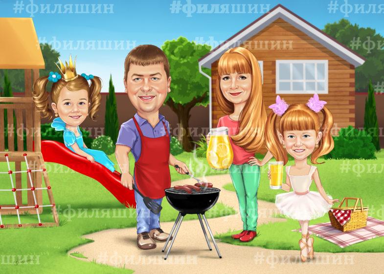 Шарж семейный