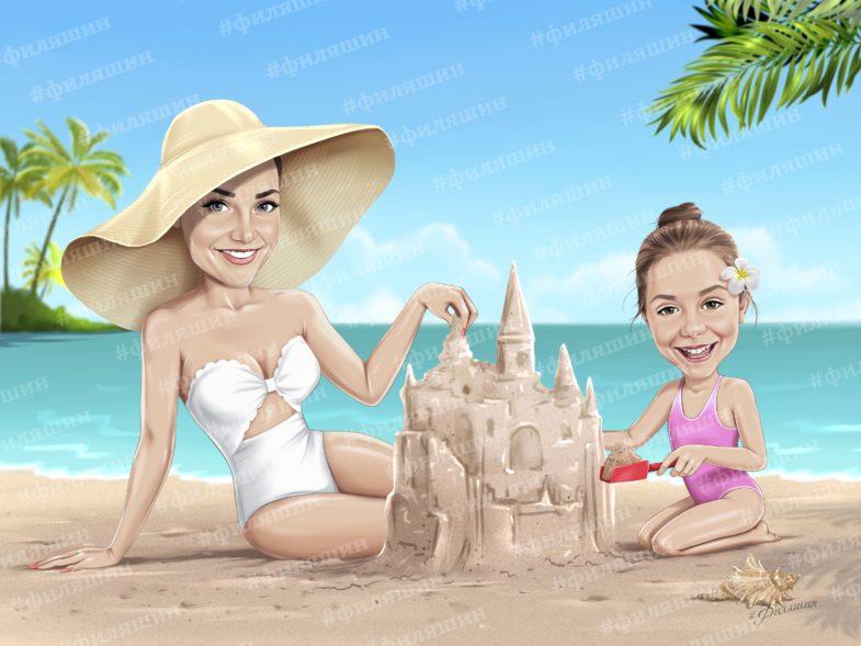 Шарж семейный на пляже