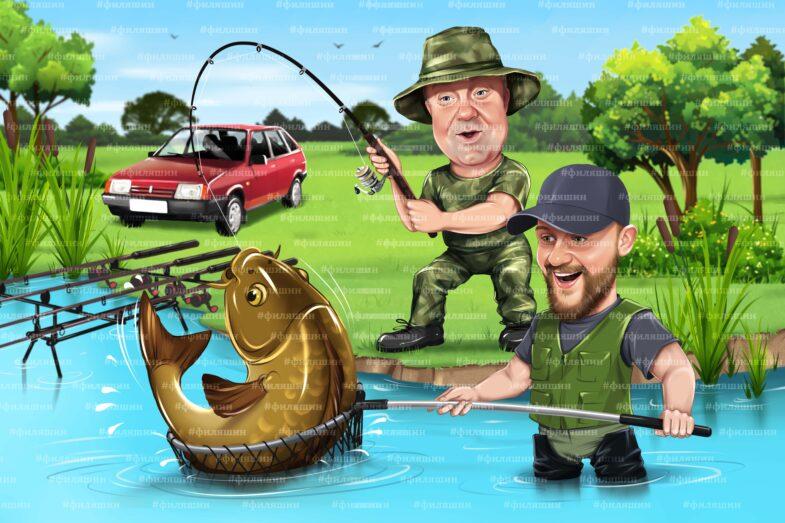 Шарж двух рыбаков