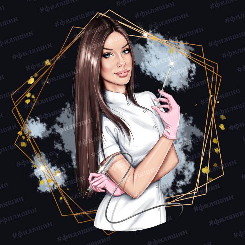 Фэшн аватарка