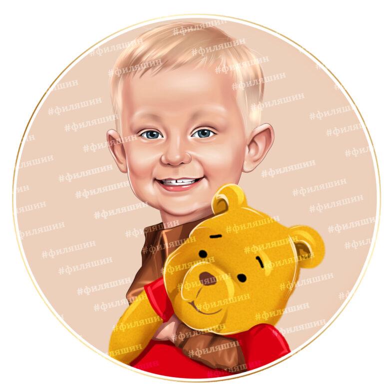 Портретный шарж мальчика с медведем