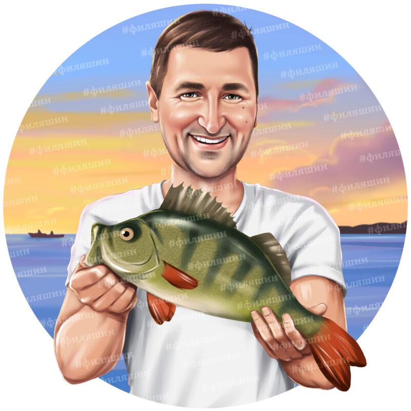 Шарж рыбаку