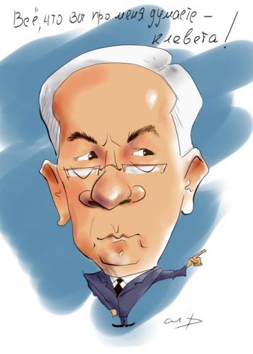 Карикатура на Азарова