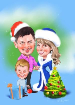 Семейный шарж с новогодней ёлкой