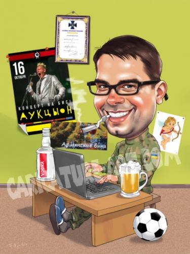 Шарж на военную тему, подарок военному журналисту