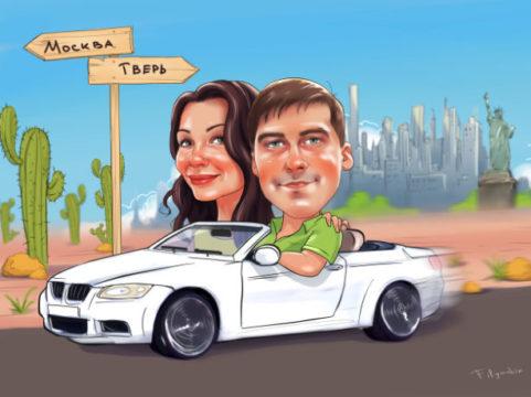 Рисунок молодожёнов на машине, шарж в подарок