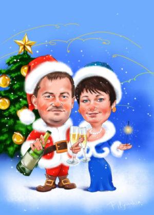 Подарок паре к Новому году, шарж новогодний