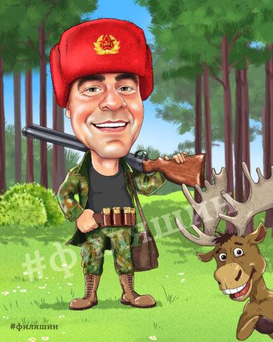 Охотник с лосем, шарж