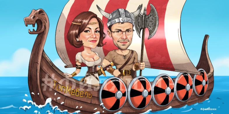 Рисунок шарж пары на тему викингов