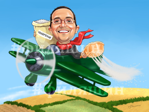 Шарж подарок парню в зелёном самолёте кукурузнике