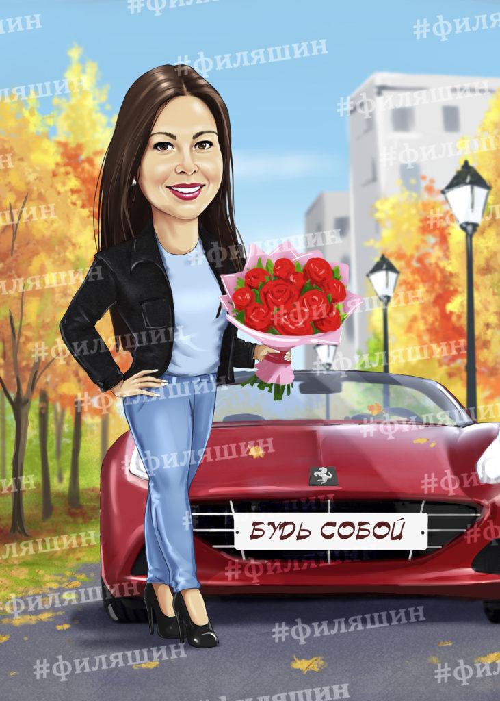 Шарж девушка с букетом роз