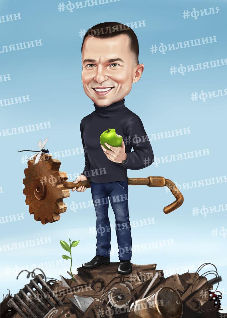 Шарж мужчины с яблоком