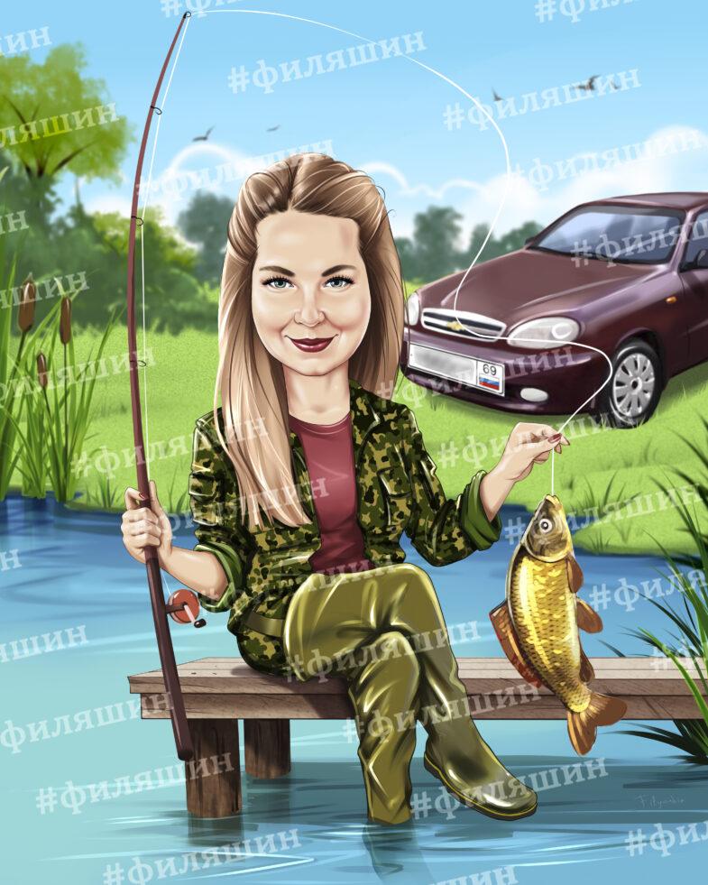 Шарж девушка рыбак