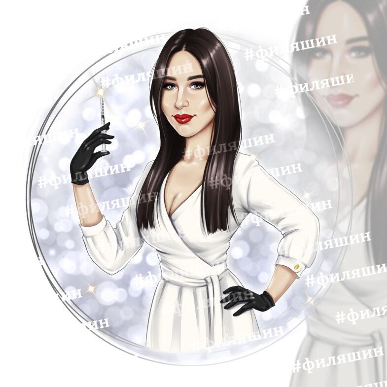 Аватарка врача косметолога