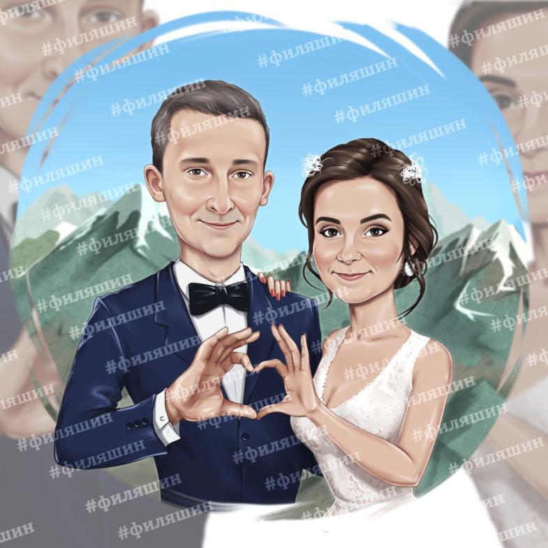 Свадебный шарж по фото